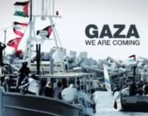 Γάζα ερχόμαστε