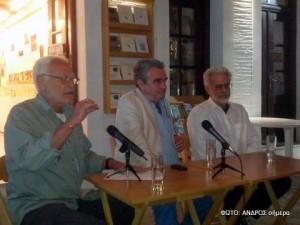 Η Ελληνική Κρίση υπό το Πρίσμα των Παγκόσμιων και Περιφερειακών Γεωπολιτικών Εξελίξεων